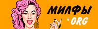 Милфы.org: порно зрелых женщин